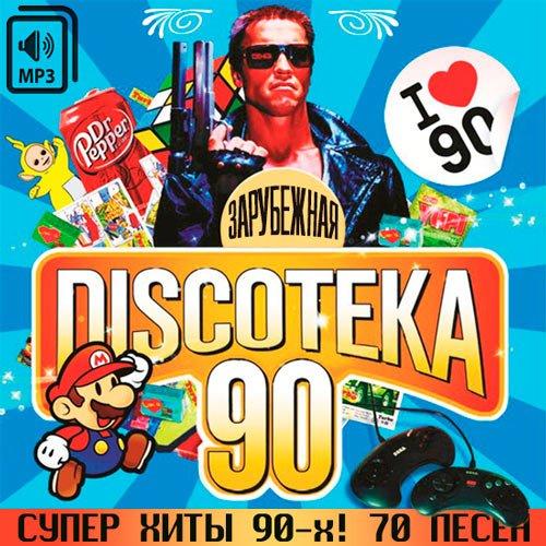 скачать зарубежную музыку 90 х через торрент
