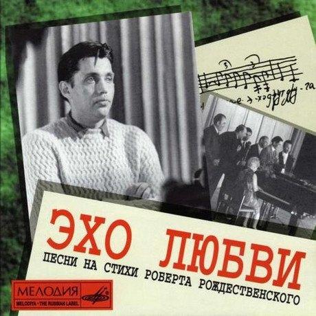 Скачать Музыкальный Сборник 2015 Г
