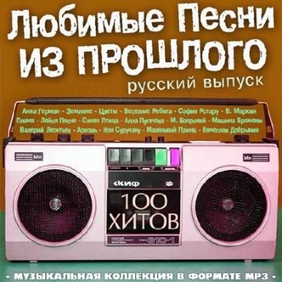 Торрент Альбом Добрынин