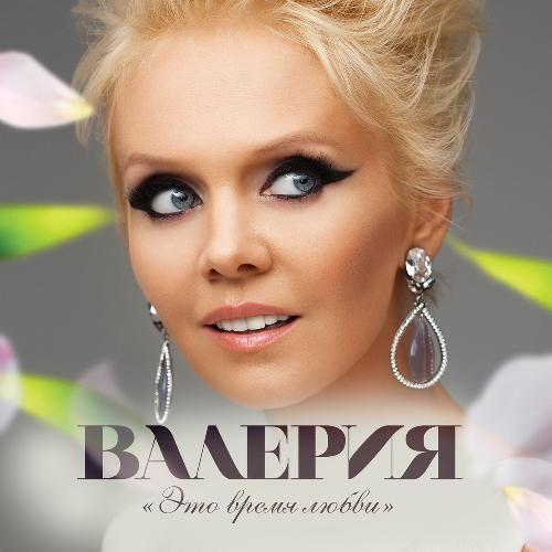 русская попса сборник 2016 слушать