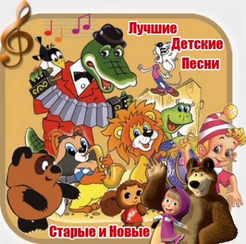 Скачать через торент музыку украинские песни фото 307-977