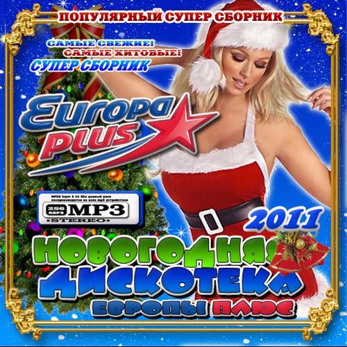 Europa plus live 2015 25 июля, москва, лужники европа плюс.