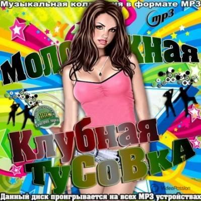 Dance torrent technoimage for Vocal house torrent
