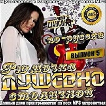 http://torrent-music.ru/