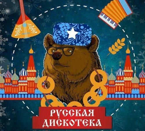 сборник русской музыки 2019 скачать торрент